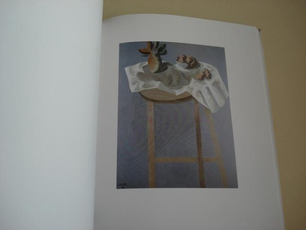 BOENTE. Obra recente. Catálogo