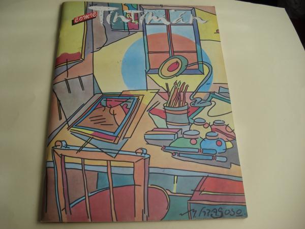 TINTIMÁN. Revista. Número 2 (1985)
