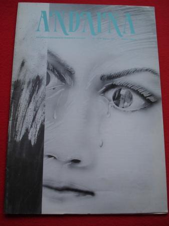 ANDAINA. Revista do Movimento Feminista. 1ª época. Nº 23. Marzo 1991