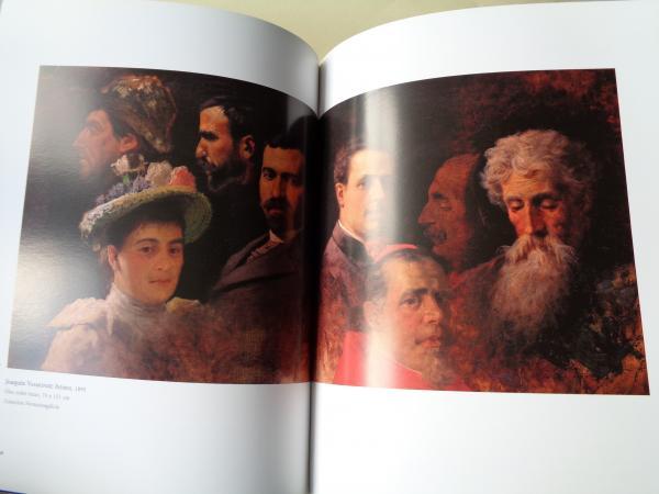 Da fantasía á realidade. Pintura en Galicia de 1833 a 1936