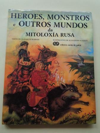 Heroes, monstros e outros mundos da mitoloxía rusa