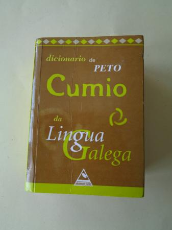 Dicionario de peto da Lingua Galega (2004)