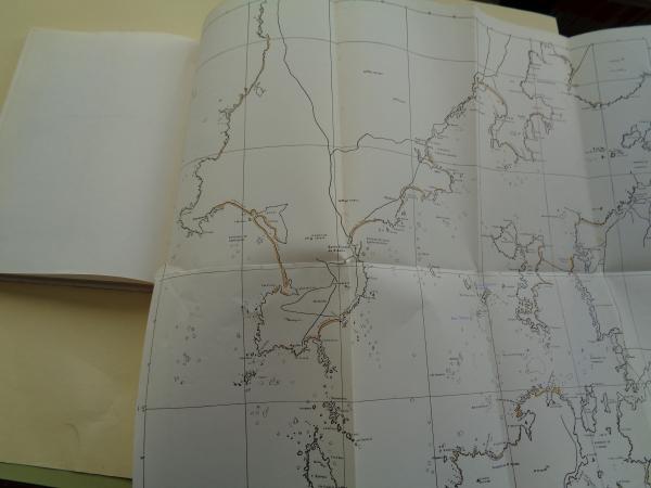 VII. Hidrotoponimia de la Ría de Arosa. Accidentes costeros emergentes y submarinos con sus coordenadas (Con mapa)