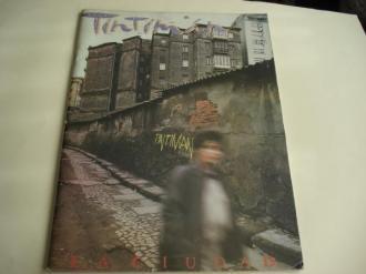 TINTIMÁN. Revista. Número 1 (1985) - Ver os detalles do produto