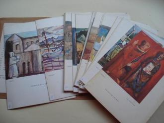 18 cartas y menú de restaurante ilustradas por 18 pintores. Colección Ybarra, Sevilla - Ver os detalles do produto
