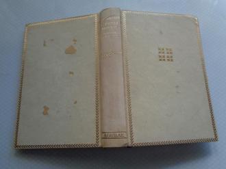 Poesías completas (Desolación/ Ternura / Tala / Lagar, I) - Ver os detalles do produto