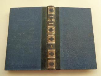 Historia de Gil Blas de Santillana, publicada en francés por Mr. Le-Sage, traducida al castellano por el Padre Isla. Tomo I - Ver os detalles do produto